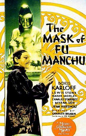 La Maschera Di Fu Manchu