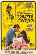 Il Mondo Di Suzie Wong